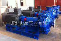 高扬程泥沙泵,高效率泥沙泵