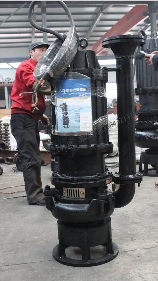 合金吸沙泵选型