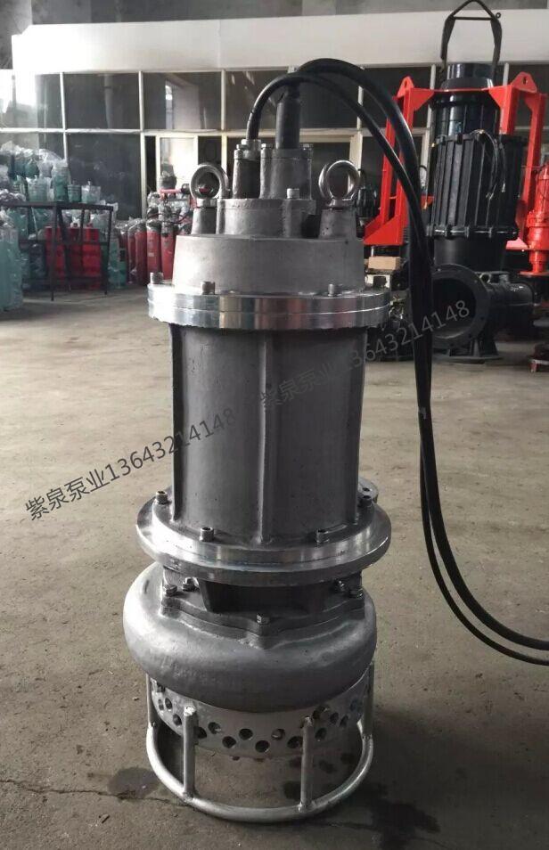 合金吸沙泵供应商