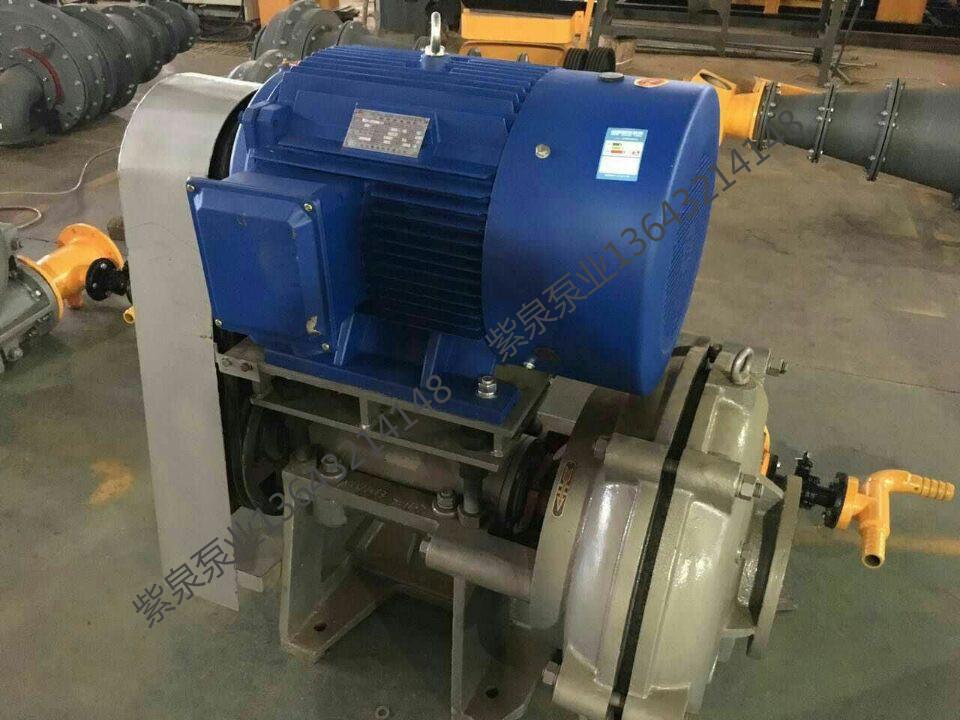 4寸吸砂泵生产厂家
