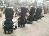 ZJQ潛水渣漿泵廠家