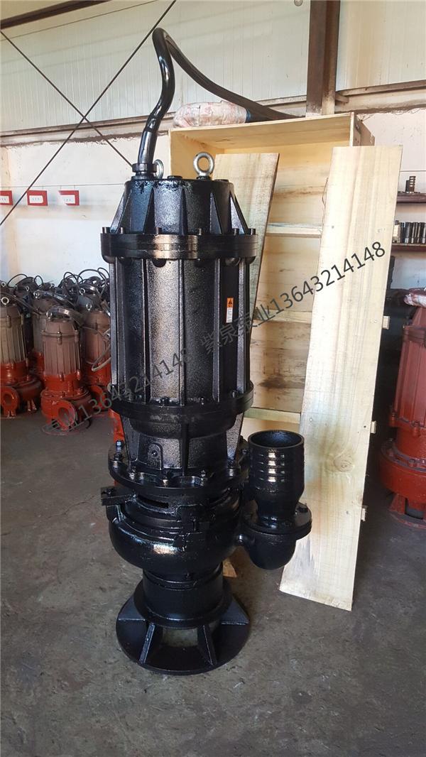海底潜水渣浆泵价钱