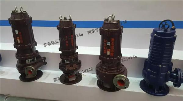 搅拌潜水渣浆泵供应商