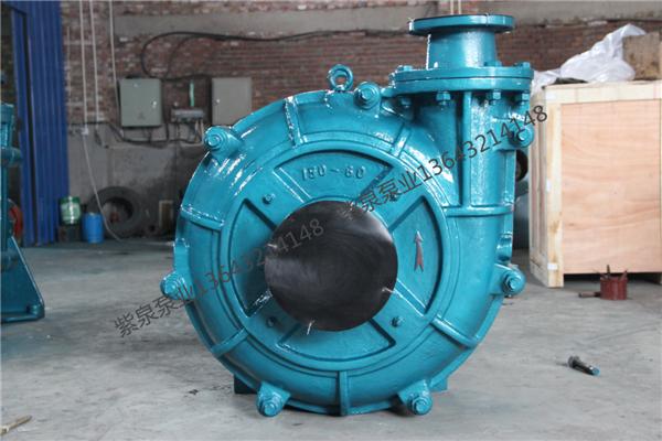 挖泥泵型号
