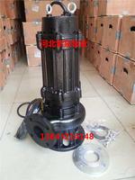 高鉻合金泥沙泵制造廠家