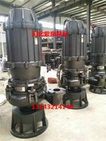 攪拌泥沙泵制造廠家