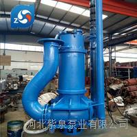 10寸潜水渣浆泵生产厂家