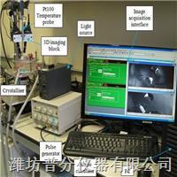 晶體晶麵生長動力學測定儀  FBRM-3D