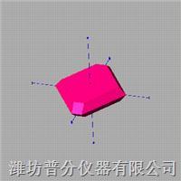 醫藥工程與結晶控製技術服務 PVM-3D