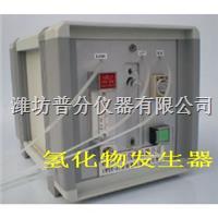 氫化物發生器(廠家直銷) WHG-B