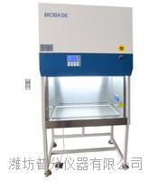 生物安全櫃 BSC-1100IIA2