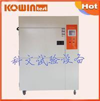 橡胶三箱式冷热冲击试验箱