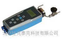 便携溶解氧分析仪