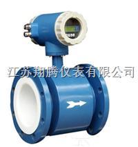 防腐型电磁流量计 XT-LDE()F