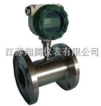 液体渦輪流量計