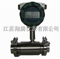 卫生型涡轮流量计 XT-LWS