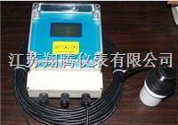 分体式超聲波液位計 XT-CYW