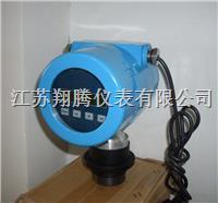 防爆型超聲波液位計 XT-CYW