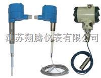 射频导纳液位计 XT-SD700