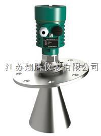 智能雷達液位計 XT-RD