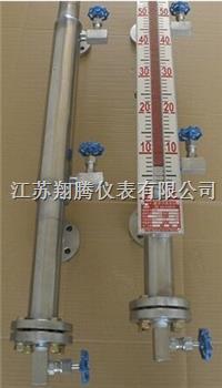 蒸汽夹套型磁翻板液位計 XT-UHZ