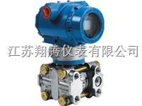 电容式压力变送器 XT-1151/3351GP