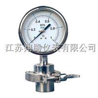 卫生型隔膜压力表 YTP-100MC