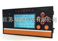 智能流量定量控制仪 XT-908YK