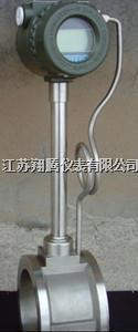 化工厂蒸汽管道流量计 XT-LUGB