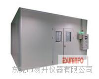 高温老化日本阿片在线播放免费房 ES-ORT30