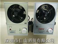離子風機 離子風機除靜電、ASD離子風機、進口離子風機種類