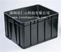 防靜電周轉箱 藍色防靜電周轉箱、黑色防靜電周轉箱