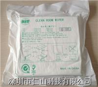 無塵布廠商、供應無塵布 4寸、6寸、9寸無塵布