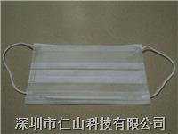 無紡布口罩 活性炭口罩廠家、深圳無塵口罩價格