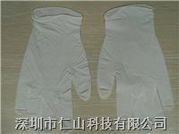 100級丁晴手套 9寸、12寸丁晴手套批發價格、丁晴手套廠商