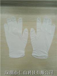 乳白色丁晴手套 千級丁晴手套、藍色丁晴手套、進口丁晴手套