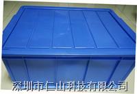藍色防靜電周轉箱 黑色防靜電周轉箱