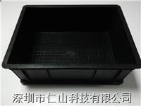 黑色防靜電周轉箱 藍色防靜電周轉箱、黑色防靜電周轉箱、深圳周轉箱批發
