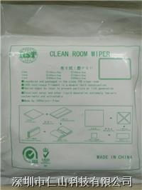 超細纖維無塵布 深圳無塵布廠商、超細纖維無塵布應用范圍
