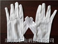 防靜電點膠手套 無塵手套、點膠手套、點膠防靜電手套