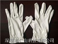 無塵手套 無塵手套價格、無塵手套批發、丁晴手套、無塵手套