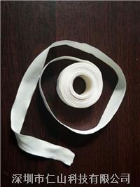 清洗卷軸無塵帶 卷軸無塵布廠家、卷軸無塵布、卷狀無塵帶、無塵卷軸布、卷軸無塵布清洗