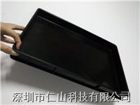 液晶屏a片托盘