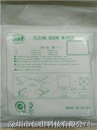 4寸、6寸、9寸無塵布 無塵布尺寸、無塵布批發、深圳無塵布價格、無塵布種類