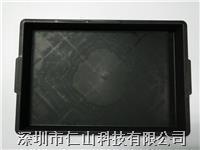 黑色a片盘 6#a片周转盘、周转托盘、导电托盘、a片托盘厂商