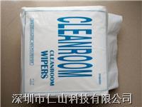 4/6/9寸無塵紙 深圳無塵紙價格、0609系列無塵紙、無塵紙用途、