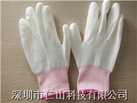 防靜電pu涂層手套 涂指手套、涂掌手套、防靜電涂層手套、無塵手套種類