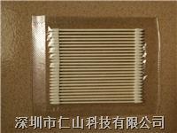 尖頭凈化棉棒 無塵擦拭棒、凈化棉簽、光纖擦拭棒