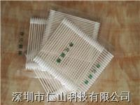 無塵防靜電棉簽 潔凈棉簽、凈化擦拭棒、凈化棉棒、無塵擦拭棒、無塵棉簽