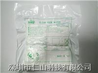貼片專用無塵布、LCM模組專用無塵布 、無塵擦拭布